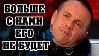 Тяжелобольной АНДРЕЙ ГУБИН сделал сегодня последнее заявление / Вся Россия потрясена