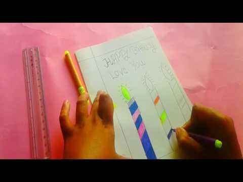 Quick And Easy Birthday Cards How To Make Birthday Card For Best