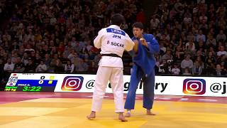 Shoichiro Mukai JPN -  Donghan KOR 1:0 -90Kg Grand Slam Paris 2018 Semi Final