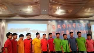 告別校園時 2012-13番禺會所華仁小學謝師宴表演