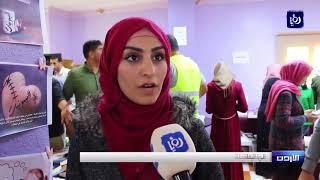 نشرة أخبار رؤيا بتاريخ 22-11-2017 | Roya News Broadcast