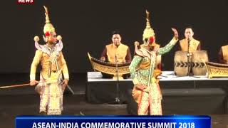 Five day long Ramayan Festival begins in New Delhi