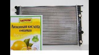Промывка системы охлаждения лимонной кислотой  своими руками