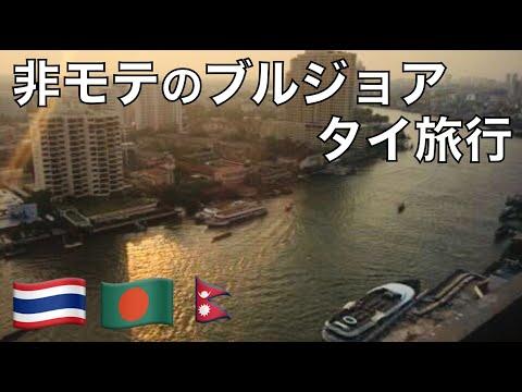 HOT WINGS CHALLENGE (défi extreme feat. HUGOPOSAY, LONNI, SCOOT 2 STREET, NICO MATHIEUX...)из YouTube · Длительность: 18 мин12 с