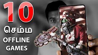 10 செம்ம Offline Games Top 10 Offline Games for Android in 2019
