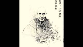 (12/12) Phụ Lục: Ba điều quan trọng nhất lúc lâm chung & Sớ trùng tu ao phóng sanh chùa Cực Lạc