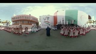 """Watch : فيديو.. عمل زين الوطني """"يا بلادي"""" 2016 بتصوير 360"""