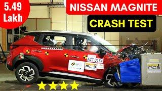 Обзор Nissan
