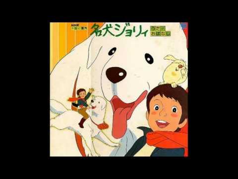 Belle And Sebastian - Songs For Children