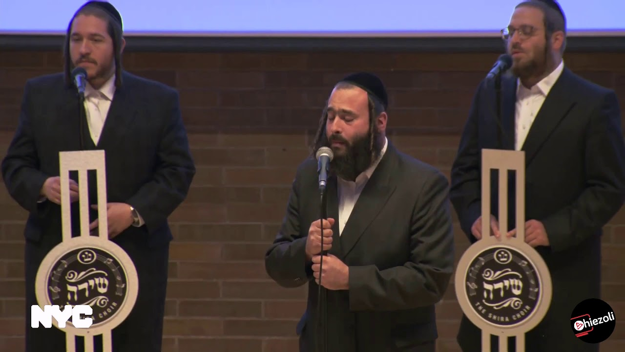 Cantor Yoel Ausch and Shira Choir - NYPD High Holy Days Security Briefing