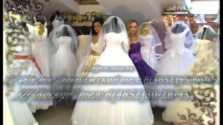 Свадебный салон Lady White в Ярославле