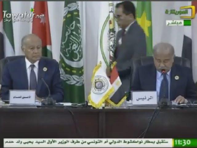 كلمة الرئيس المصري عبد الفتاح السيسي يلقيها رئيس الوزراء شريف إسماعيل في افتتاح قمة انواكشوط - 1