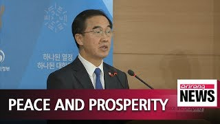 Seoul's Unification Minister says lowered military tensions will bring peace and prosperity