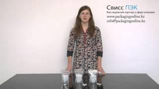 Клапан дегазирования для упаковки кофе в зернах(Клапаны для дегазации являются пластиковыми и однонаправленными, то есть газ может проходить только в..., 2012-09-14T04:36:59.000Z)