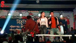 Raat Name Du Chokhe /// Bengali DJ song Raat Name Du Chokhe /// DJ song remix