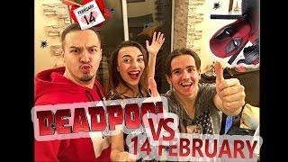 Deadpool vs 14 февраля