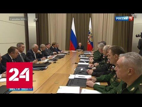 Предложения - на столе: Россия готова к диалогу с НАТО - Россия 24