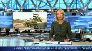 Владимир Путин об операции России в Сирии  Сирия война новости сегодня 2015