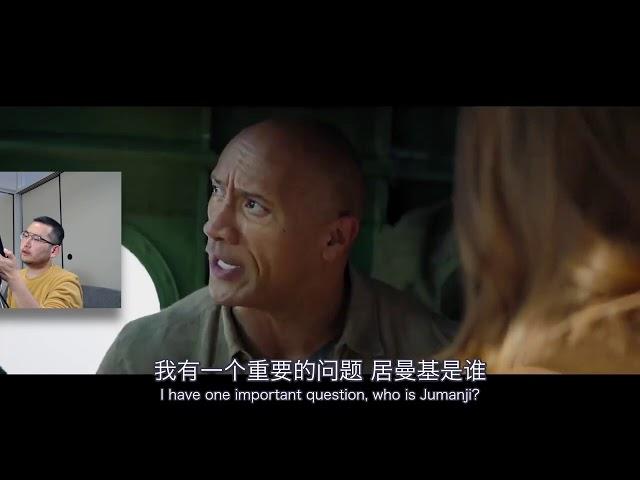 赵金海英语配音《勇敢者游戏2》预告片