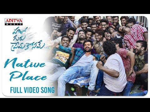 Native Place Full Video Song (4K) || Hello Guru Prema Kosame Video Songs || Ram, Anupama || DSP