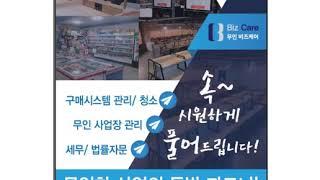 동탄 청소업체/동탄 무인사업장 청소/동탄 청소대행/동탄…