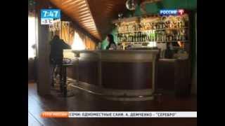 видео Абхазия: как выбрать отель Рейтинг отелей и гостиниц мира