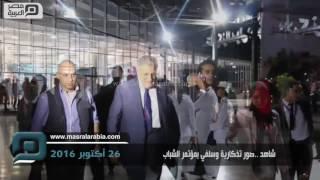 مصر العربية | شاهد.. صور تذكارية وسلفي بمؤتمر الشباب