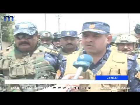 نشرة اخبار الساعة 8 بتوقيت بغداد ليوم 24-5-2017