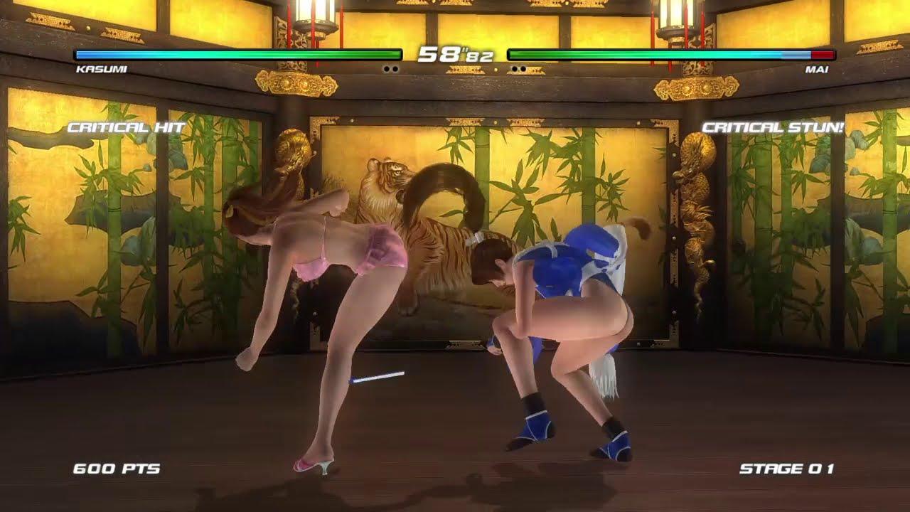 Lose fight bottom girl