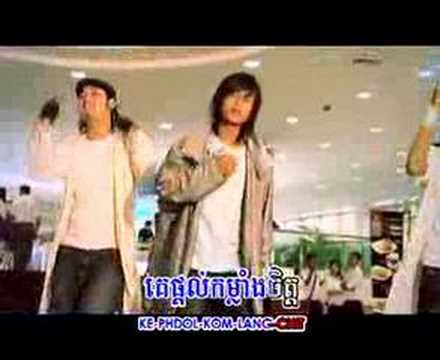 khmer song - I need somebody (Keo veasna)