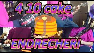 【cover】4 10 cake(Short ver.) ENDRECHERI 堂本剛