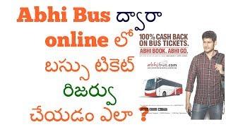 How to Book Bus Tickets Online through Abhibus Mobile App (Telugu) screenshot 2