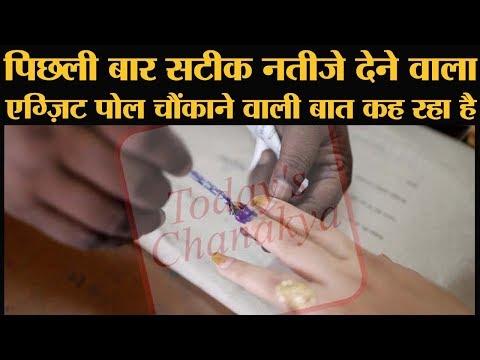 News 24 - Today's Chanakya Exit Polls में BJP-Congress के स्कोर में कितना अंतर है?