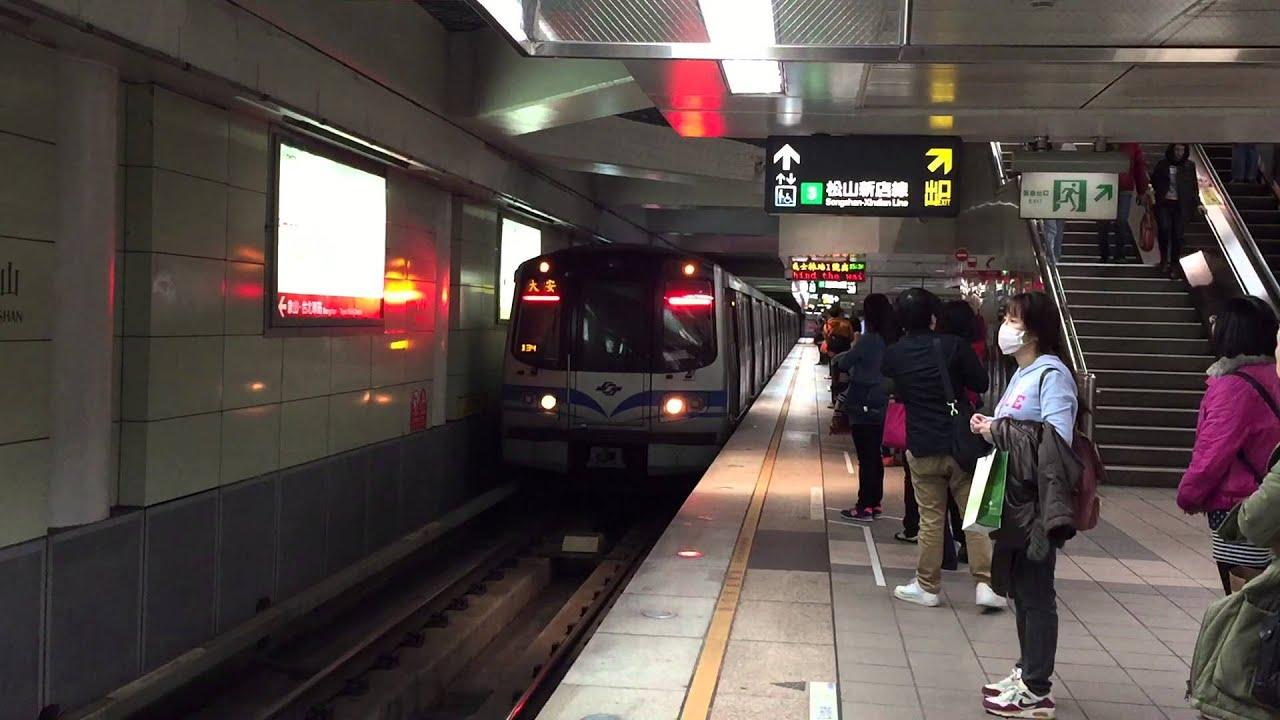 12-臺北捷運中山站往北投列車到達 - YouTube