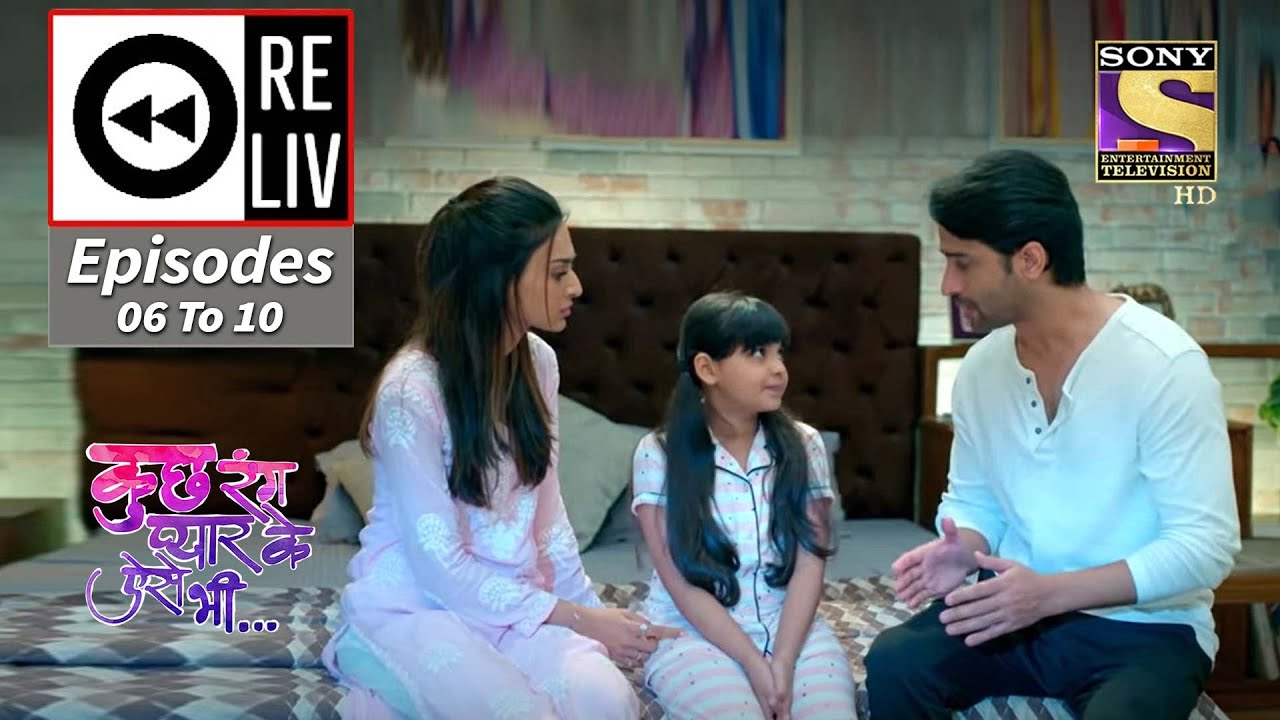 Download Weekly Reliv - Kuch Rang Pyaar Ke Aise Bhi - 19th July To 23rd July 2021 - Episodes 6 To 10