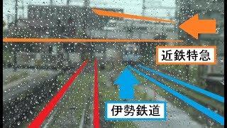 伊勢鉄道と近鉄名古屋線が正面で立体交差する津駅に停車中の紀勢本線上りキハ25形の前面展望