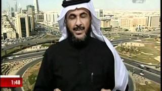 د.طارق الحبيب يتحدث عن أسباب زنا المحارم