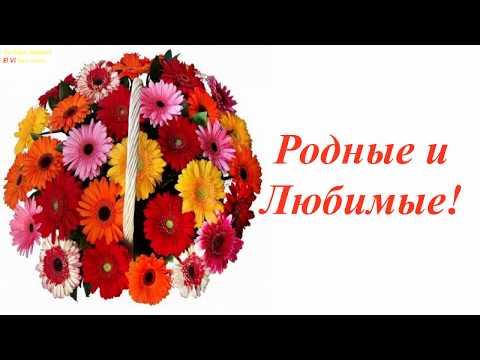 28 Октября День бабушек и дедушек России! Музыкальная видео открытка
