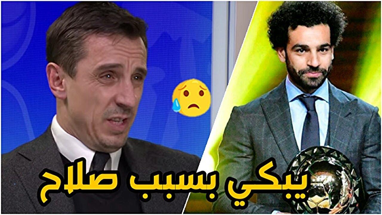محلل انجليزي لم يتمالك نفسه بعد فوز محمد صلاح بجائزة أفضل لاعب في أفريقيا Mo Salah
