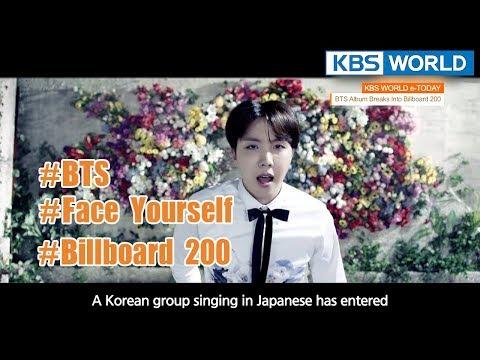 KBS WORLD e-TODAY [ENG/2018.04.12]