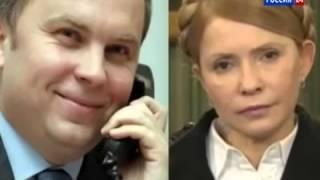 Тимошенко о русских: \