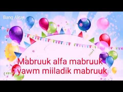 Ucapan Ulang Tahun Islami Youtube