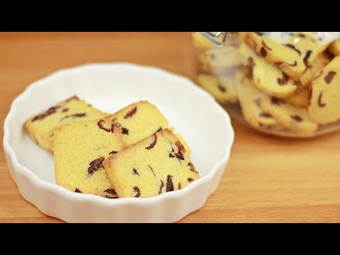 Cranberry Cookies Gavia Sugar-Free Recipe By ZaTaYaYummy