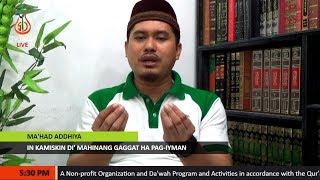In Kamiskin di' Mahinang Gaggat ha Pag-iyman - Shaykh Hayder Buddin (Tausug)