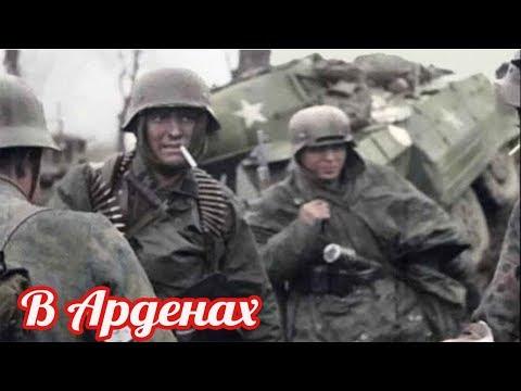 Почему ветеран дивизии