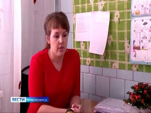 Анонс: в Иланском районе учительскую перенесли в туалет