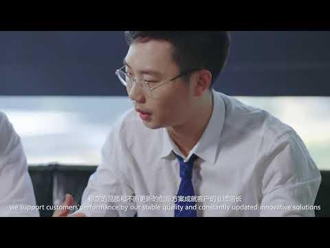 YAMAT - PET Cup Expert  |  Xiamen,China