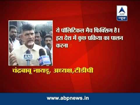 Chandrababu Naidu on hunger strike, blackouts in Seemandhra