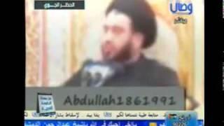قصة ولادة ( الإمام علي ) مع الفالي للشيخ الدمشقية