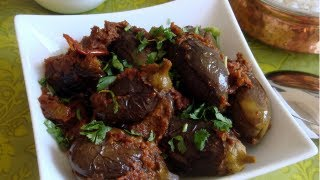 Recipe - Gutti Vankaya Kura (Stuffed Eggplant Curry) Recipe With English Subtitles